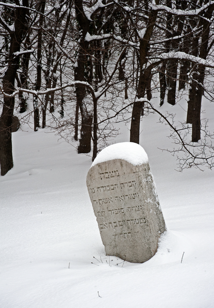 Cimitero ebraico Ancona